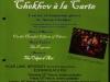 chekhov-a-la-carte-poster